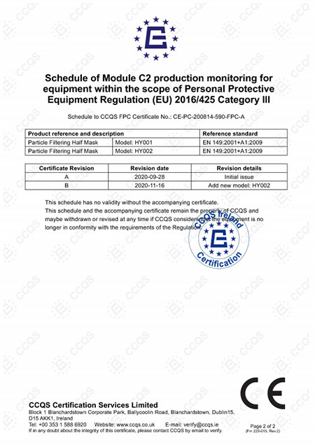 Certificat de conformité masque FFP2